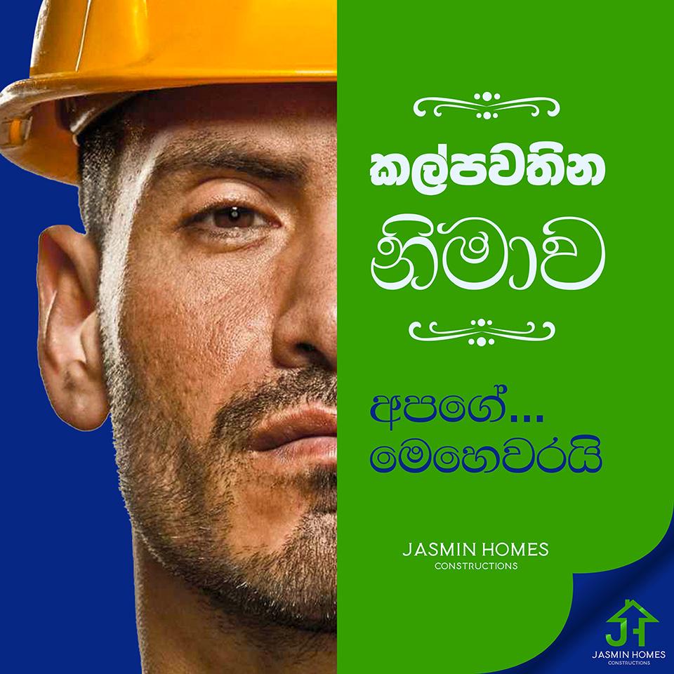 Jasmin-Constructions–