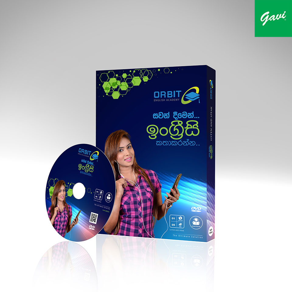 orbit packaging design